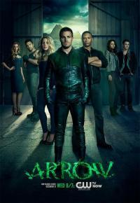 Arrow / Стрела - S02E18