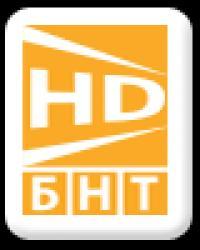 БНТ HD