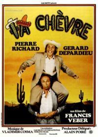 La Chevre / Съдбоносен съдружник (1981)