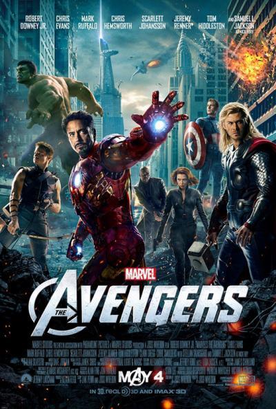 The Avengers / Отмъстителите (2012)