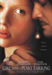 Girl with a Pearl Earring / Момичето с перлената обица (2003)