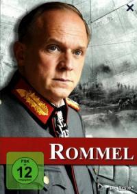 Rommel / Ромел (2012)