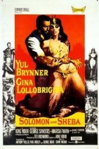 Solomon and Sheba / Соломон и Савската царица (1959) CD1