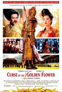 Curse of the Golden Flower / Проклятието на златното цвете (2006) (BG Audio)