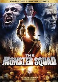 The Monster Squad / Клубът на чудовищата (1987)