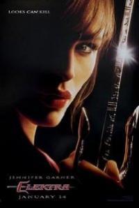 Elektra / Електра (2005) (BG Audio)