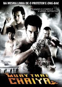 Muay Thai Chaiya / Муай Тай боксьори (2007)