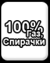 100% Ауто Мото ТВ