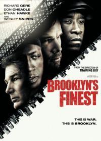 Brooklyn`s Finest / Бруклинските стражи (2009)