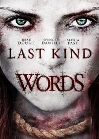 Last Kind Words / Последни мили думи (2012)
