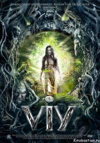 Viy / Вий (2014)