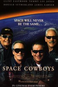 Space Cowboys / Звездни каубои (2000)