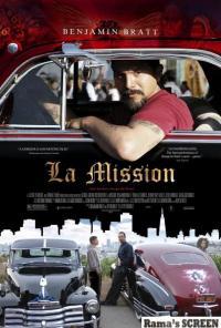 La Mission / Мисия (2009)