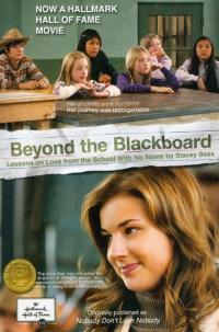 Beyond the Blackboard / Отвъд черната дъска (2011)