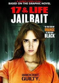 Jailbait / Изправителен дом (2013)