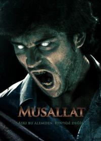 Musallat / Haunted / Обсебване (2007)
