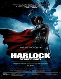 Space Pirate Captain Harlock / Космическият пират капитан Харлок (2013)