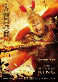 The Monkey King / Кралят на Маймуните (2014)