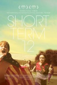 Short Term 12 / Кратък срок 12 (2013)