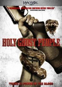 Holy Ghost People / Хората на Светия дух (2013)