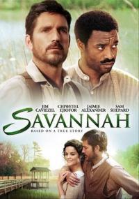 Savannah / Савана (2013)