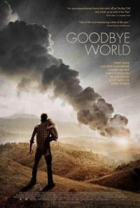 Goodbye World / Сбогом, свят (2013)