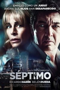 Septimo / 7th Floor / Седми етаж (2013)