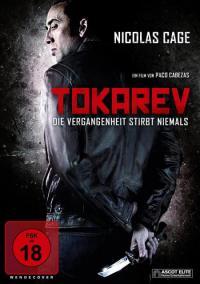 Tokarev / Токарев (2014)