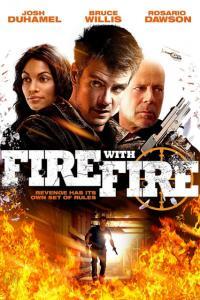 Fire with Fire / Огън с огън (2012)