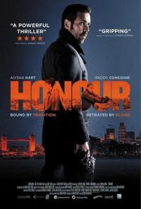 Honour / Чест (2014)