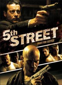 5th Street / Пета улица (2013)