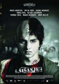 Sisanje / Skinning / Обръсване (2010)