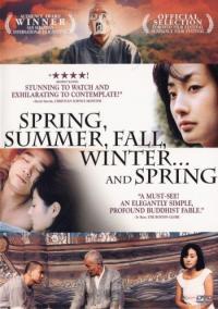 Spring, Summer, Fall, Winter... and Spring / Пролет, Лято, Есен, Зима... и Пролет (2003)