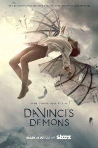 Da Vinci`s Demons S02E01 / Демоните на Да Винчи С02Е01