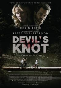 Devil's Knot / Дяволски възел (2013)