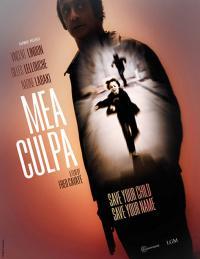 Mea culpa / Моята вина (2014)