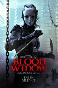 Blood Widow / Кръвта на вдовица (2014)