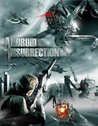 Android Insurrection / Въстанието на андроидите (2012)