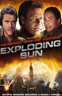 Exploding Sun / Слънчев Взрив (2013)