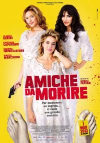 Amiche Da Morire / Страхотни приятелки (2013)