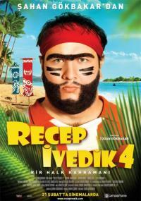Recep Ivedik 4 / Реджеп Иведик 4 (2014)