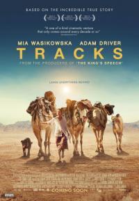Tracks / Следи (2013)