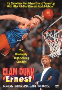 Slam Dunk Ernest / Ърнест Баскетболист (1995)