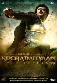 Kochadaiiyaan The Legend / Кочадаиян - Легендата (2014)