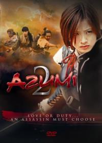 Azumi 2 : Death or Love / Азуми 2 : Смърт или любов (2005)