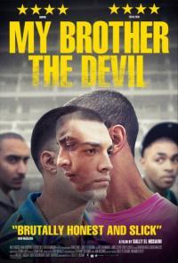 My Brother the Devil / Моят брат дявола (2012)