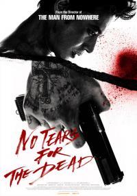No Tears for the Dead / U-neun nam-ja / Без сълзи за мъртвите (2014)