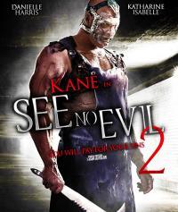 See No Evil 2 / Виж страха 2 (2014)