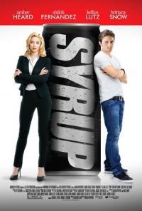 Syrup / Сироп (2013)