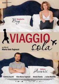 Viaggio Sola / Аз пътувам сама (2013)